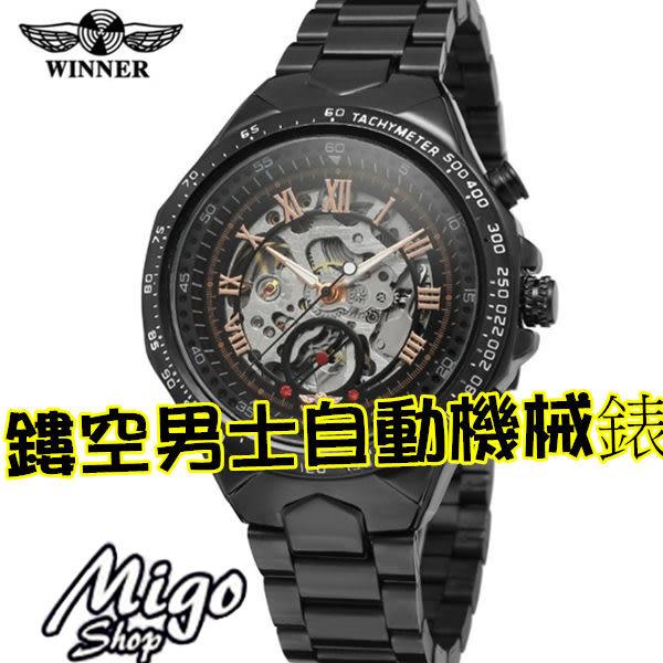 【Winner鏤空男士自動機械錶/鏤空錶面加紅鑽-不挑款】T-WINNER 鏤空男士自動機械表男錶鋼帶皮帶