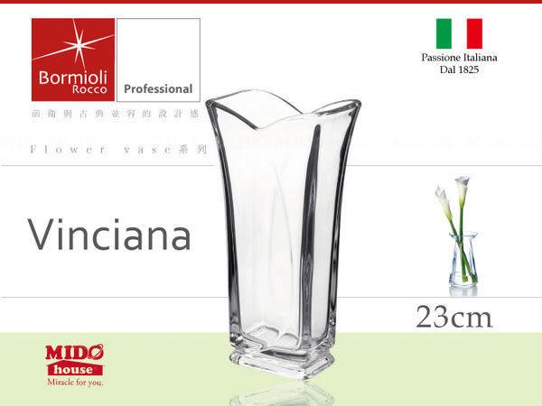 義大利Bormioli Rocco進口玻璃Vinciana 維西安娜花瓶(23cm)-P3102《Mstore》
