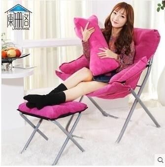 創意懶人單人沙發椅休閒折疊宿舍電腦椅家用臥室現代簡約陽台躺椅【免運】