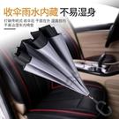 免持式雙層倒置反向傘車用超大號全自動汽車雨傘男女大號長柄加固 YDL