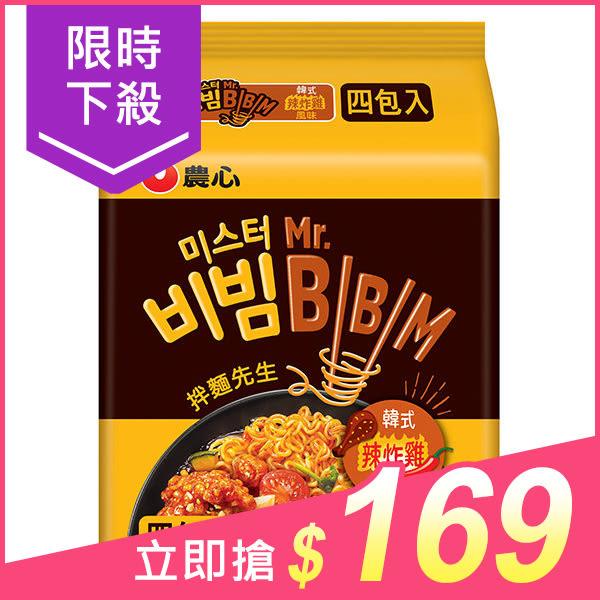 韓國 農心 韓式炸雞風味拌麵126gx4包(整袋裝)【小三美日】團購/泡麵 原價$189