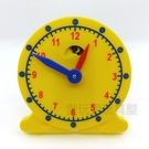 【台灣製USL遊思樂】教學時鐘 / 日月鐘(10cm,無數線,雙色版)