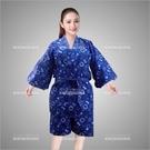 台灣製 TaiRay桑拿按摩和服浴衣(短衣+褲)-圓圓寶藍[98966]
