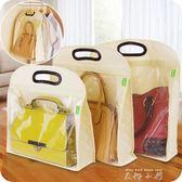 創意掛牆包包收納袋男女皮包防塵袋 衣櫥衣櫃收納掛袋儲物包袋子 【米娜小鋪】