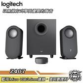 羅技 Z407 重低音2.1藍牙音箱 80瓦強勁音效 三種連線方式【Sound Amazing】