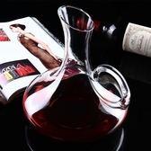 水晶玻璃醒酒器套裝快速紅酒解酒酒壺WZ755 【極致男人】