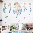 女生宿舍臥室床頭墻壁裝飾捕夢網羽毛墻貼少...
