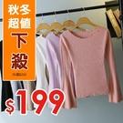 韓版圓領顯瘦毛衣 素色喇叭袖針織衫均碼(6款可選)