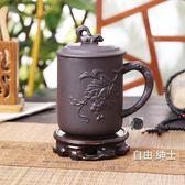 泡茶杯紫砂杯帶蓋泡茶杯陶瓷辦公室純手工保溫杯子主人杯男士(1件免運)