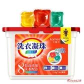洗衣球 洗衣液凝珠洗衣球持久留香珠香水型家庭裝強力