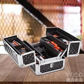 五金收納盒 五金家用塑料大號手提式電工多功能維修車載盒收納箱三層工具箱鋁 快速出貨YST