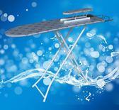 燙衣板熨衣板家用折疊加固超穩台式大號熨斗板熨燙板燙斗台架韓國YS-交換禮物