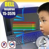 ® Ezstick DELL Inspiron 15 3576 防藍光螢幕貼 抗藍光 (可選鏡面或霧面)