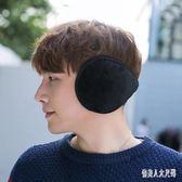 隔音耳罩耳暖保暖毛絨聽歌保護耳捂子防護耳機毛絨耳套卡 qw3725『俏美人大尺碼』