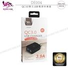 《飛翔無線3C》RONEVER 向聯 DE004 QC 3.0 雙孔 USB 電源供應器│公司貨│手機家用充電頭