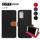CITY BOSS 撞色混搭 十字紋/斜紋 Redmi 紅米 9T MIUI 米柚 Xiaomi 手機套 磁扣皮套/保護套