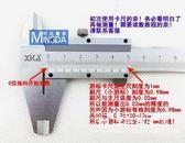 游標卡尺 瀘工卡尺不銹鋼游尺高精度0-150外徑內徑深度千分標游卡尺C