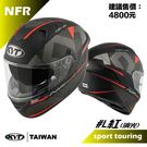 KYT NFR NF-R #L 全罩 安...