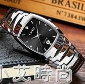 鎢鋼色手錶男防水石英方形商務男士手錶學生韓版時尚非機械表男表 小艾新品