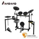 Awowo AK-3 電子鼓 初學/進階者首選電子鼓 另贈鼓椅/鼓棒/耳機【AK3】台灣製造/保固3年