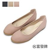 【富發牌】乾燥玫瑰圓頭休閒娃娃鞋-黑/粉/杏 1BC50