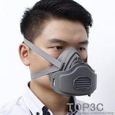 防塵面具面罩粉塵打磨噴漆裝修礦山工業防塵口罩過濾頭戴式可清洗「Top3c」