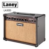 LANEY LA30D 木吉他音箱 (30W)