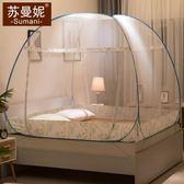 蒙古包蚊帳免安裝1.5m床1.8米家用拉錬有底雙門單人1.2M學生宿舍   LannaS