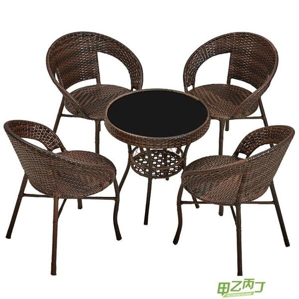 藤椅三件式陽台戶外桌椅小茶几組合休閒鐵藝室外庭院藤椅子靠背椅 【降價兩天】