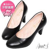 Ann'S一秒翹臀沙發後跟小愛心高跟鞋-羊紋黑