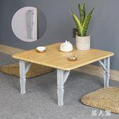 折疊桌子便攜式韓式炕桌榻榻米桌床上家用餐桌小矮桌子 zm4384『男人範』TW