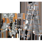 伸縮梯子人字梯鋁合金加厚工程折疊梯 家用多功能升降樓梯 QQ1816『樂愛居家館』