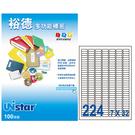 【23】裕德 US8830 多功能白色標籤224格(25.4x8.5mm) 100入/盒