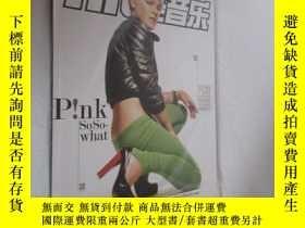 二手書博民逛書店Hit輕音樂罕見2008年12月號上 附海報Y19945