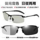 現貨 墨鏡3043變色偏光鏡太陽鏡 開車專用 司機駕駛眼鏡