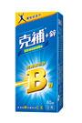 【克補】B群+鋅(60錠) 李沛旭真心推...