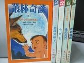 【書寶二手書T3/兒童文學_MAB】叢林奇談_小公主_愛的教育_歌劇魅影等_共5本合售