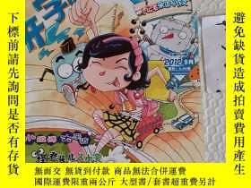 二手書博民逛書店罕見中國少年兒童2012年9月,一本,有發票Y347616 出版2012