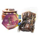 《好客-郭家莊豆腐乳》陶瓷客家頂級紫蘇梅(300g/ 罐)_A013009