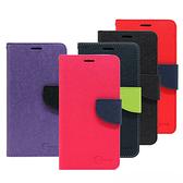 【愛瘋潮】HTC One M9 經典書本雙色磁釦側翻可站立皮套 手機殼