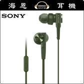 【海恩數位】日本 SONY MDR-XB75AP 重低音耳道式耳機 金屬質感設計 展現都會時尚品味 (綠色)