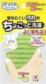 [霜兔小舖]日本製 SANKO洗衣海綿刷