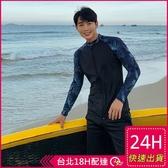 【現貨24H】梨卡 - 男款加大尺碼印花長袖二件式衝浪衣潛水服拉鍊外套泳衣套裝泳裝泳衣CR646-1