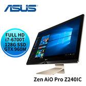ASUS 華碩 Zen AiO Pro Z240IC  i7-6700T GTX960M FULL HD 10點觸控螢幕 All-in-One電腦 (Z240ICGT-670GF004X)