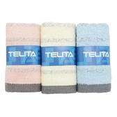 TELITA 粉彩竹炭條紋童巾(3入)【愛買】