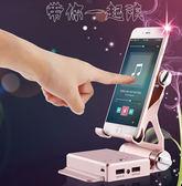 手機行動電源+藍牙音響三合一多功能支架 【尚美潮流閣】