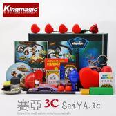 聖誕元旦鉅惠 魔術道具套裝禮盒38款魔術