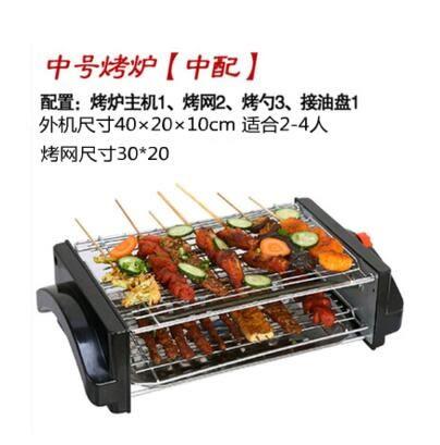 黑五好物節 韓式無煙電燒烤爐電烤盤烤肉機鐵板燒烤串爐家用烤羊串肉燒烤架【潮咖地帶】