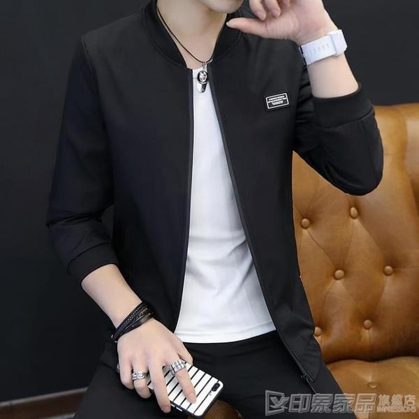 男士休閒春季運動夾克青少年韓版修身潮流薄外套百搭帥氣上衣開衫 印象