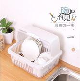 廚房瀝水架收納盒置物架放碗箱碗碟架餐具【3C玩家】